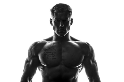 image of male body builder for https://nutromics.com frequently asked questions page